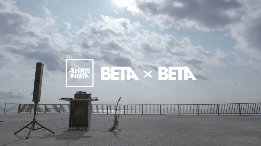 BOVA Newbalance.inc 「BETA × BETA」
